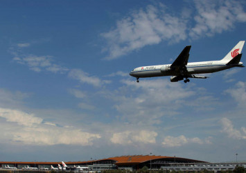 Security fears raised after boy, 4, boards Beijing plane without ticket