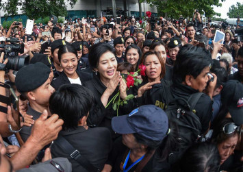 Thai authorities monitoring groups as Yingluck verdict nears