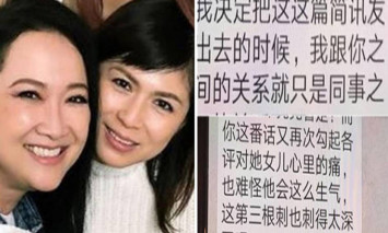 Singapore actress Pan Lingling's husband worried feud with Hong Huifang will affect her health