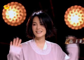 Faye Wong makes reality show debut