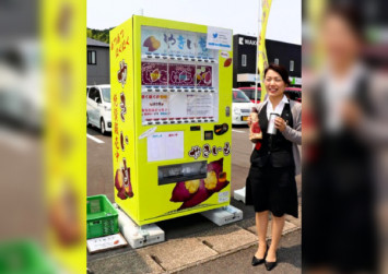 Vending machines in Japan offer warm, cold baked sweet potatoes