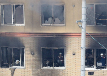 33 dead in suspected arson attack on Kyoto Animation studio