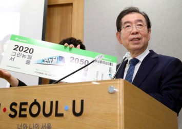 Seoul mayor found dead after leaving message 'like a will'