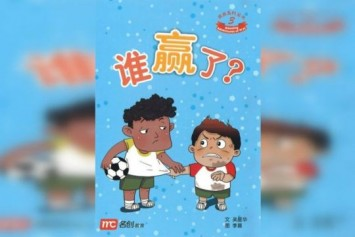 'Racist' Chinese-language book: Publisher apologises and will stop series
