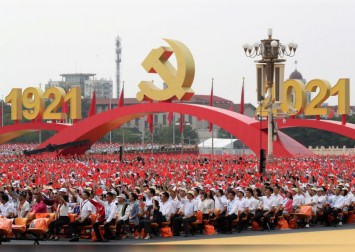 China celebrates centenary of Communist Party at Tiananmen Square