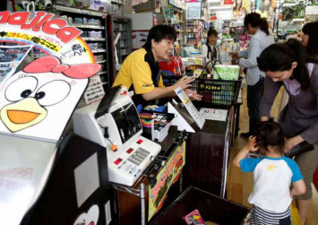 Japanese discount chain Don Quijote to open first South-east Asian store in Singapore