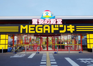 5 things to know about Don Quijote, Japan's popular discount chain store