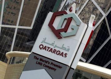 Qatar closes helium plants amid rift with Arab powers
