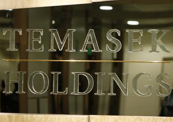Temasek's first retail bond 7 times oversubscribed