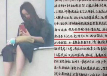 Public suicide of harassment victim in China sparks online soul-searching