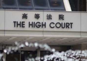 Gambling addict in Hong Kong jailed after acid attack left friend like 'walking dead'