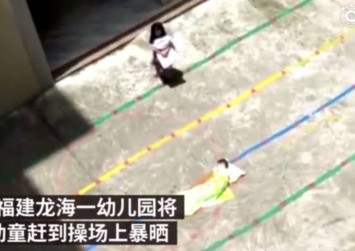 Chinese kindergarten teacher fired for forcing children out into hot sun as a punishment