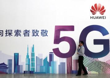 Huawei, NetEase team up on 5G cloud-based gaming lab