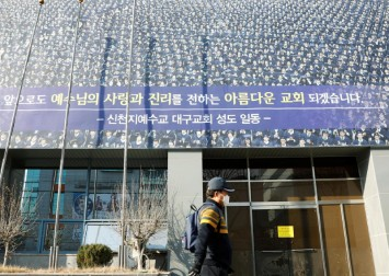 South Korea church hit by Covid-19 says members to give plasma for research