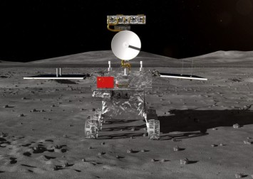 3 Chinese scientists awarded World Space Award for lunar mission