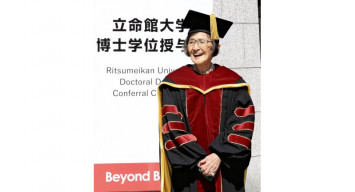88-year-old woman earns doctoral degree in Japan