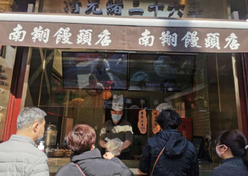 China restaurants take special measures against virus as they reopen