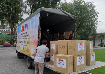 Malaysia gets first batch of Chinese aid to fight coronavirus