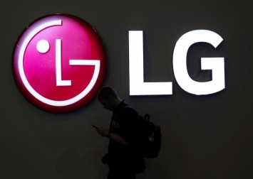LG may shut down smartphone unit instead of selling it