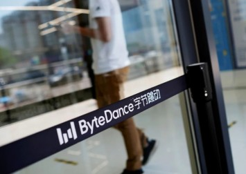 India said to have blocked bank accounts of Chinese TikTok owner ByteDance