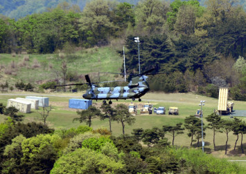 THAAD missile defence system now operational in S. Korea