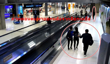 Thai airport immigration officer said to be involved in kidnapping of tourist