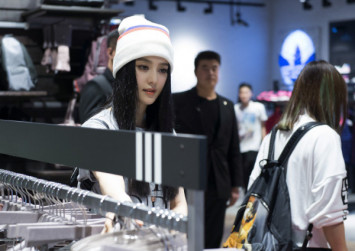 How Adidas' Yeezy shoe captured the hearts of China's youth