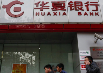 Chinese bank's software chief took $1.4 m in 'free' cash from ATMs