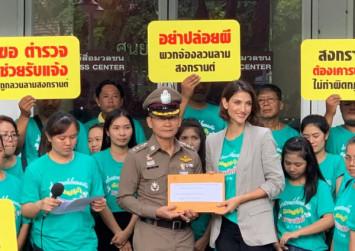 Model demands police protection for female revellers during Songkran