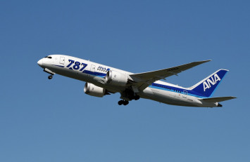 ANA flight delayed in Japan after pilot drank despite new rules