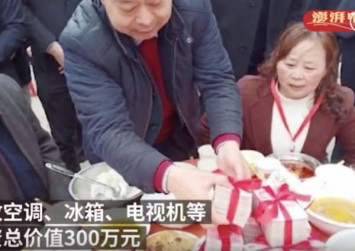 Tycoon's $2.4 million gift includes free chopper rides for villagers