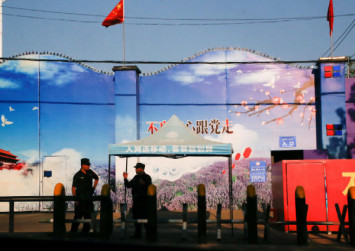China says 13,000 'terrorists' arrested in Xinjiang since 2014