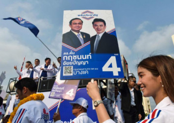 Thai junta-aligned Phalang Pracharat party reaches out in opposition heartland