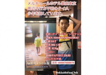 Missing Thai boy in Japan found dead