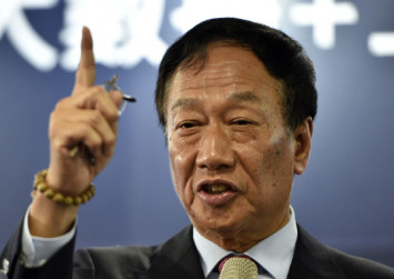 Taiwan's future lies in national reunification, mainland spokesman reacts to Terry Gou's one-China comments