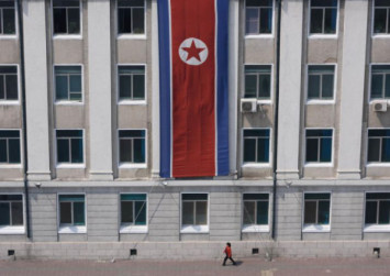 'Extreme drought' in North Korea: KCNA