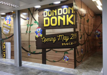 Don Don Donki's fourth outlet to open in May at Novena's Square 2