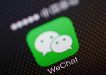 Over 820m 'e-red packets' sent in China over Chinese New Year: WeChat