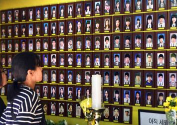 Sewol ferry victims' families call for new probe, punishment