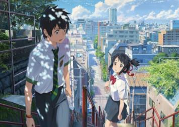 Makoto Shinkai S Weathering With You Unveils New Poster Trailer Entertainment News Asiaone