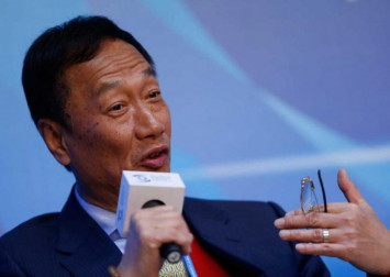 Taiwan presidential hopeful Terry Gou draws fire for 'harem' comment