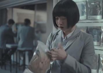 'Racist' German advertisement infuriates women in South Korea