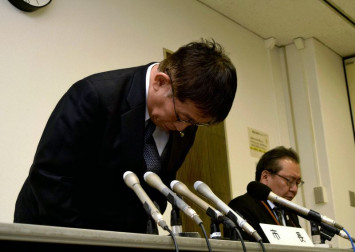 Japanese mayor apologises for asking officials to set fire to a building
