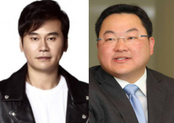 Jho Low met YG head Yang Hyun Suk through Psy