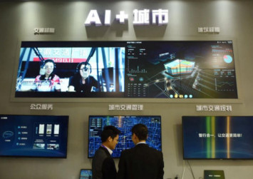 US, China take the lead in race for artificial intelligence: UN