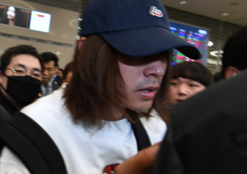 Jung Joon-young quits as K-pop sex scandal spreads