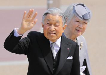 Japan to unveil new era name ahead of Emperor Akihito's abdication