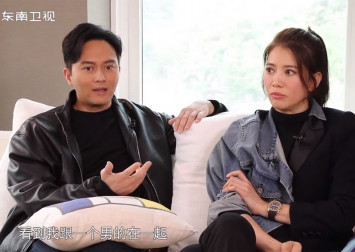 Anita Yuen shares her biggest regret in life