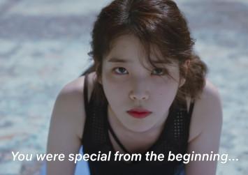 IU makes film debut through Netflix original Persona
