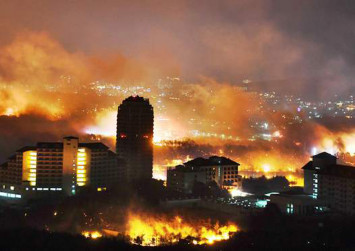 Seoul declares national disaster as winds fan giant forest fire